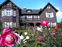 旧古川庭園4