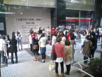 新宿駅そばの観光バス待ち合い所